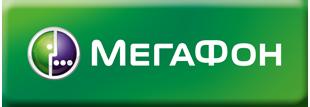 Домофоны с помощью мобильного интернета от «МегаФон» предупредят о чрезвычайных ситуациях